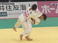 この画像は、サイトの記事「平成29年全日本選抜体重別選手権 ネットで話題 YouTube注目無料視聴動画ご紹介!」のイメージ写真画像として利用しています。